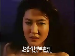 Classic sexy videos - asian porn star